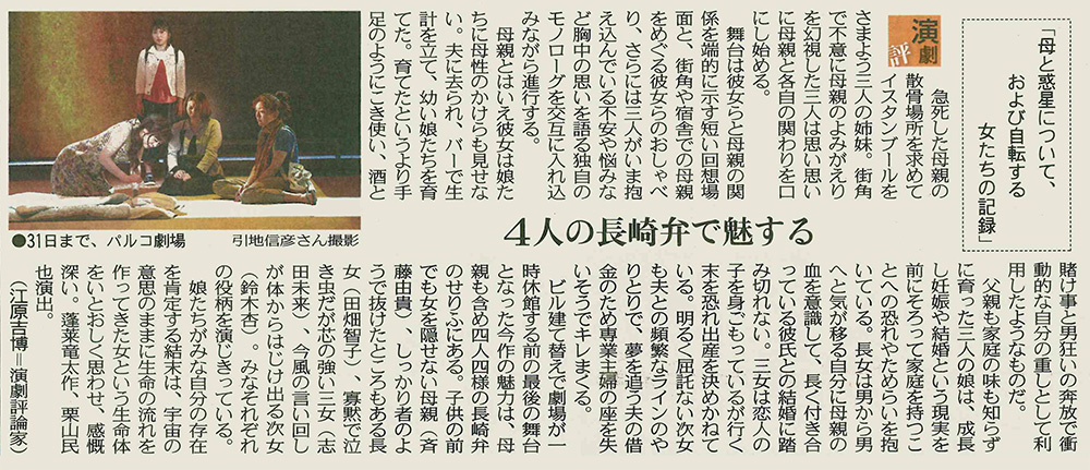 ★ 斉藤由貴8 ★©2ch.netYouTube動画>25本 ->画像>72枚