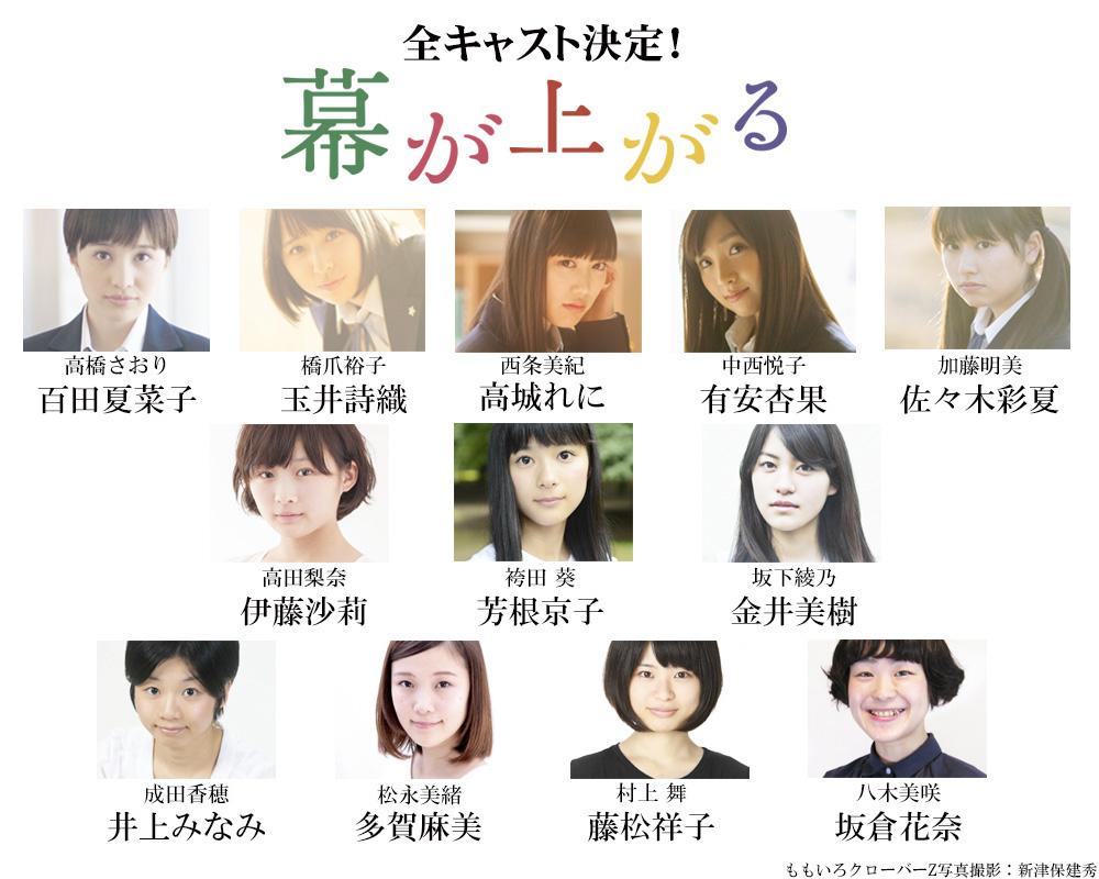 maku castall3 - ももクロ今度のコラボはビオレ&東京スカイツリー