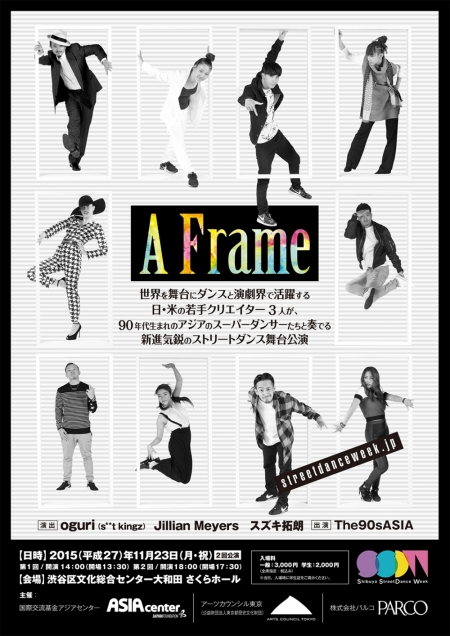 The 90s ASIA 『 A Frame 』